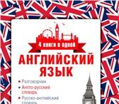 Foto в Образование Иностранные языки Обучающиеся в языковой школе «Открытый Мир» в Новосибирске 3800