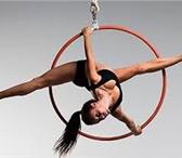 Фото в Спорт Спортивные школы и секции Воздушное кольцо - это легкость, грациозность, в Челябинске 400