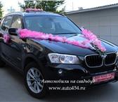 Foto в Авторынок Авто на заказ Черный BMW X3 на заказ. 2014 г.в.Климат-контроль, в Челябинске 700