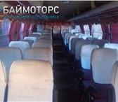 Foto в Авторынок Междугородный автобус Цена: 4500000 руб. без НДСМодель автобуса: в Владивостоке 4500000