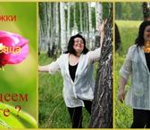 Фото в Красота и здоровье Похудение, диеты Разработаны программы похудения ведущими в Красноярске 2300