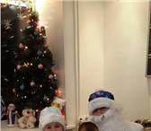 Фото в Развлечения и досуг Организация праздников Дед Мороз и Снегурочка придут к вашему ребенку в Новосибирске 1500