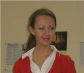 Изображение в Образование Курсы, тренинги, семинары Как не стать жертвой собственной неуверенности в Екатеринбурге 1800