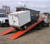 Фотография в Авторынок Эвакуатор Эвакуатор ЗИЛ с гидравлической платформой, в Набережных Челнах 1000