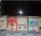 """Фотография в Хобби и увлечения Книги очень полезные книги например """"собаководство"""", в Томске 10"""