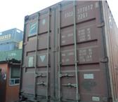 Фотография в Авторынок Контейнеровоз Продам б/у контейнер 20 футов, в Екатеринбурге, в Екатеринбурге 75000