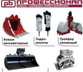 Изображение в Авторынок Навесное оборудование Компания ПРОФЕССИОНАЛ изготавливает навесное в Красноярске 100