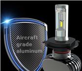 Изображение в Авторынок Автозапчасти Лучшие светодиодные лампы для легковых и в Перми 0