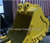 Фото в Авторынок Навесное оборудование Ковши для экскаваторов Hyundai R-450 R-500 в Тюмени 0