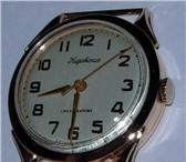 """Фотография в Хобби и увлечения Антиквариат Продам золотые именные часы """" кировские в Ступино 0"""