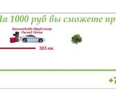 Фото в Авторынок Тюнинг Установим на ваш автомобиль и спец-технику в Казани 0