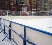 Изображение в Спорт Разное стандартная хоккейная коробка, размером 20х40 в Москве 664580