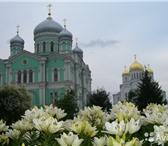 Фото в Отдых и путешествия Другое + Опытный, доброжелательный, знающий Нижегородскую в Москве 0