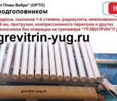 Foto в Красота и здоровье Массаж Тренажер для вытяжки позвоночника дома у в Новосибирске 103750