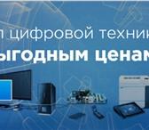 Изображение в Компьютеры Компьютеры и серверы Магазин компьютерной техники Технолэнд осуществляет в Москве 0