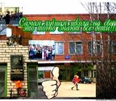 Фото в Образование Лицеи, колледжи В лицей № 21 г. Пскова требуется учитель в Пскове 12000