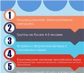 """Foto в Образование Иностранные языки Центр английского языка """"Step up"""" приглашает в Владимире 2500"""