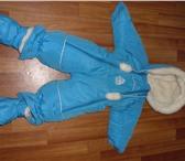 Foto в Для детей Детская одежда Продам зимний комбинезон на овчине до 2 лет в Челябинске 1000