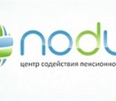 Foto в Работа Заработок на форекс (forex) Подроботка в вечернее время,возможно совмещение в Москве 15000