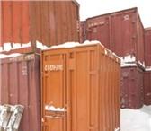 Foto в Авторынок Другое Компания Sellfut представляет контейнера в Волгограде 23000