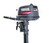Foto в Хобби и увлечения Рыбалка Продаю мотор Yamaha 5сильный 2х тактный. в Краснодаре 50000