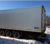 Фото в Авторынок Изотермический 1. Грузоподъемность техническая - 29900 кг2. в Туле 1300000