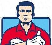 Изображение в Авторынок Транспорт, грузоперевозки Переезд офиса или квартиры; - переезд на в Ставрополе 250