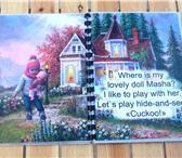 Изображение в Для детей Детские книги Персональная книга Poligru для ребенка на в Ростове-на-Дону 1700