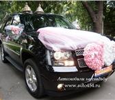 Изображение в Авторынок Аренда и прокат авто Аренда авто на свадьбу в Челябинске. Черный в Челябинске 1200