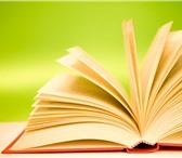 Изображение в Образование Учебники, книги, журналы Большой ассортимент книг на любой вкус по в Москве 100