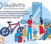 Фото в Авторынок Транспорт, грузоперевозки SkyShift`s - сервис для бережного перемещения в Москве 1790