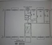 Фото в Недвижимость Комнаты Продам долю в 3 комнатной квартире(общая в Братске 520000