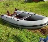 Изображение в Хобби и увлечения Охота Продается    надувная лодка   Фрегат-М310. в Санкт-Петербурге 25000
