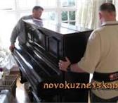 Фотография в Хобби и увлечения Музыка, пение Продам пианино черного и коричневого цвета,в в Сочи 5000