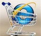 Фотография в Компьютеры Программное обеспечение Агент-Plati - интернет-магазин электронных в Москве 0