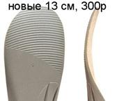 Изображение в Для детей Детская обувь Детские корригирующиеортопедические стельки в Калуге 250