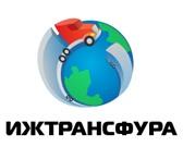 Фотография в Авторынок Транспорт, грузоперевозки Доставка грузов от 1 тн, от 500 км, «от двери в Москве 0