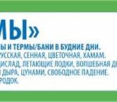 Фото в Развлечения и досуг Развлекательные центры продаю карту аквапарка н2о, на ней 33 посещения. в Ростове-на-Дону 6000