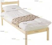 Фото в Мебель и интерьер Мебель для спальни Вы – владелец хостела или общежития в Тюмени? в Липецке 0
