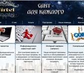 Foto в Компьютеры Создание web сайтов Создание и продвижение сайтов. Все заранее в Улан-Удэ 3999