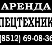 Фотография в Авторынок Авто на заказ Предлагаем в аренду гидромолот г.Астрахань. в Астрахани 0