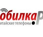 "Foto в Электроника и техника Телефоны Интернет-магазин ""Мобилка.Ру"" предоставляет в Владикавказе 500"