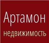 Фото в Недвижимость Агентства недвижимости - Бесплатные консультации юриста- Оформление в Москве 10000