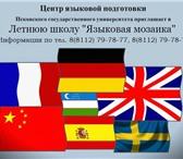 Фото в Образование Курсы, тренинги, семинары Псковский государственный университет приглашает в Пскове 1500