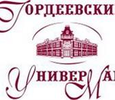 Foto в Недвижимость Коммерческая недвижимость Уважаемые Предприниматели! «Гордеевский УниверМаг» в Нижнем Новгороде 1300