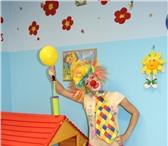 Изображение в Развлечения и досуг Организация праздников У вашего ребенка скоро День Рождения? Самое в Екатеринбурге 2000