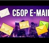 Foto в В контакте Поиск партнеров по бизнесу Соберу из открытых источников в интернете, в Санкт-Петербурге 500