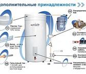 Изображение в Прочее,  разное Разное Водонагреватель OSO Saga SC!Эта модель накопительного в Москве 79800