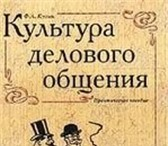 Фотография в Хобби и увлечения Коллекционирование Учебники бу в отличном состоянии дешево. в Голицыно 10