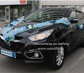 Фотография в Авторынок Авто на заказ Заказ автомобиля на свадьбу с водителем, в Москве 700